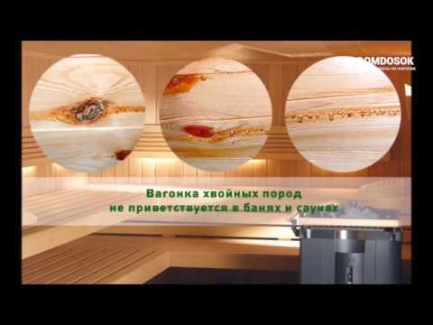 Вертикальный монтаж вагонки в Москве +7(926)618-71-18 - YouTube