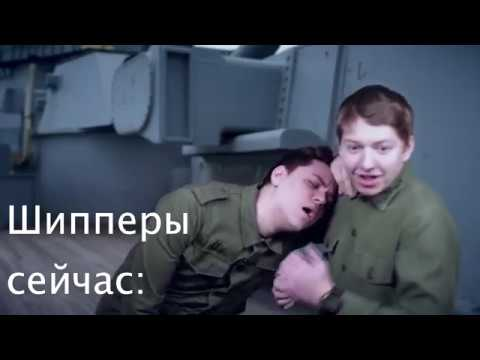 Ивановы-Ивановы | ванил/диван