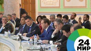 Медведев поддержал идею перехода стран ШОС на взаиморасчеты в нацвалютах - МИР 24