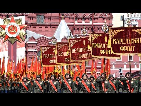 Парадные расчеты СНГ на Параде Победы в Москве