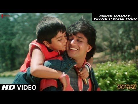Mere Daddy Kitne Pyare Hain   Shabbir Kumar    Pyar Ke Do Pal   Anu Malik   Mithun Chakraborty