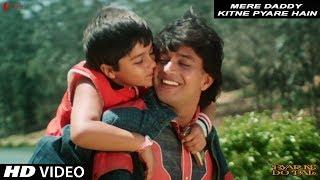 Mere Daddy Kitne Pyare Hain | Shabbir Kumar |  Pyar Ke Do Pal | Anu Malik | Mithun Chakraborty