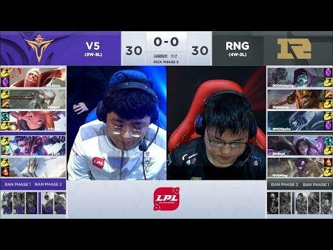 【LPL春季賽】第6週 RNG vs V5 #1