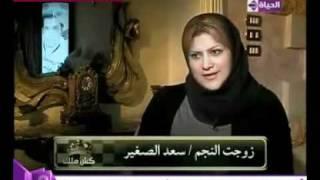 غلطة كش ملك مع زوجة سعد الصغير youtubehttp www youtube com watch v xtknrxp1ow8 feature related