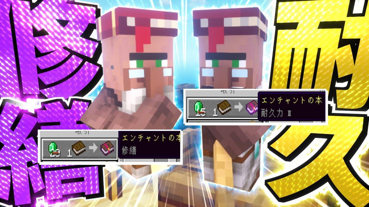 【ゆっくり実況】隕石が降る真のマインクラフト Part6 【Minecraft】