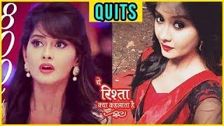Kanchi Singh aka Gayu QUITS | Yeh Rishta Kya Kehlata Hai
