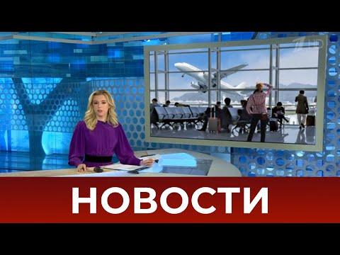 Выпуск новостей в 12:00 от 24.01.2021 - Ruslar.Biz