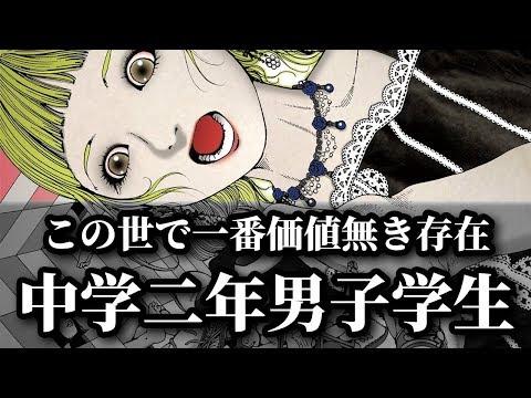 [#003] DJ TECHNORCH fw.宇宙☆海月 / 少女IN 〜VIRGIN IN〜 (Full Size)