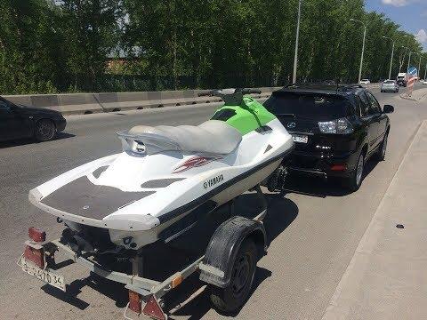 Регистрация Лодки или Гидроцикла 2018