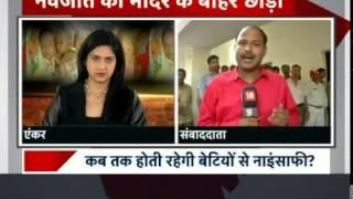 Mathura: Masoom bachchi ko mandir ke bahar chhod diya