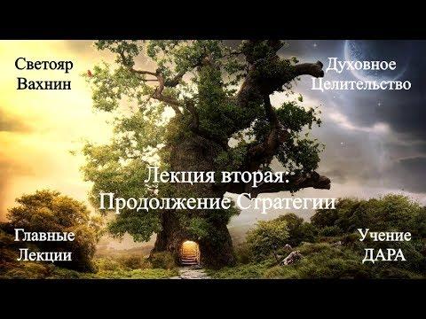 Интересные статьи - Где и чему учат в Петербурге БЕСПЛАТНО