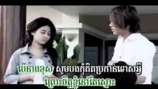 Tôn Thờ Một Tình Yêu tiếng Thái