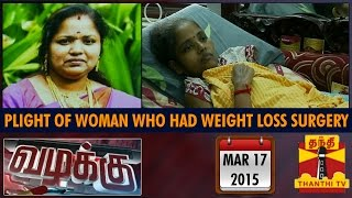 "Vazhakku (Crime Story) : Pitiful Plight of Woman Who Had ""Weight Loss Surgery"" (17/03/15)"