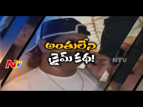 Real Gangster Nayeem Endless Crime Story | Special Focus | NTV
