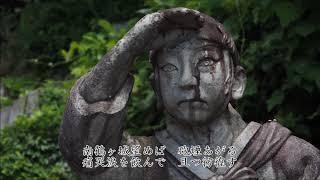 平成30年(2018年)は会津戦争終結から150周年を迎える節目の年です。