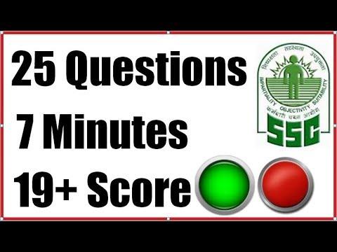SSC General Awareness / GK तैयारी कैसी है ? 70 Online Tests Schedule