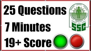 SSC General Awareness / GK तैयारी कैसी है ? 70 Online Tests Schedule