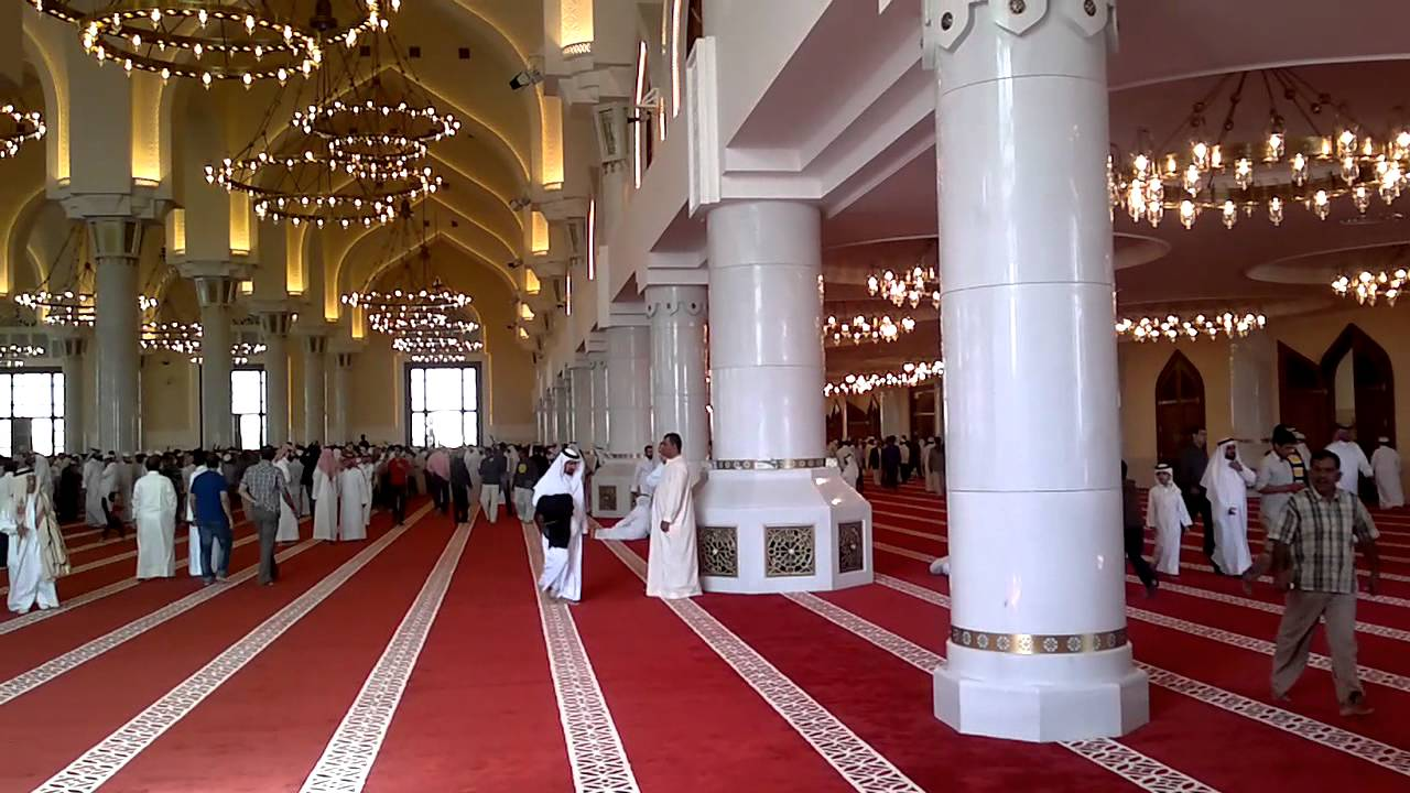Qatar Grand Mosque
