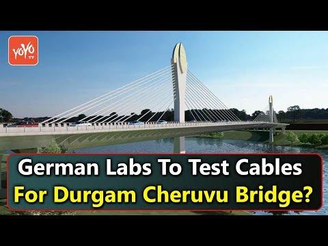 German Labs To Test Cables For Durgam Cheruvu Bridge? | Hyderabad | YOYO Times