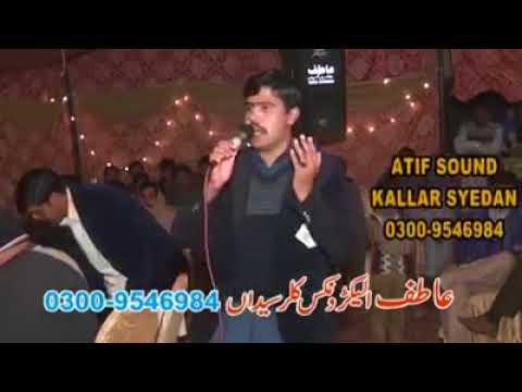 Pothwari Sher - 2018 - Raja Mohsin Vs Umar Bhatti - Part 2