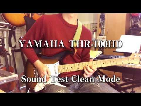 YAMAHA THR 100HD Sound Test Clean Channel ヤマハ アンプ試奏動画 クリーンチャンネル 杉山つよし