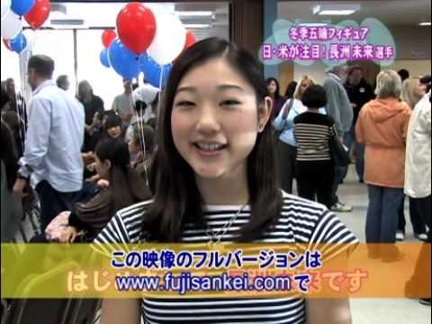 Figure Skater Mirai Nagasu (short ver.)/16才日米が注目!フィギュア長洲未来選手 , YouTube
