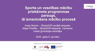 Sporta un veselības mācību priekšmeta programmas paraugs