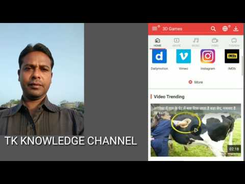 Rentv मोबाइल पर देखे।watch rentv on mobile