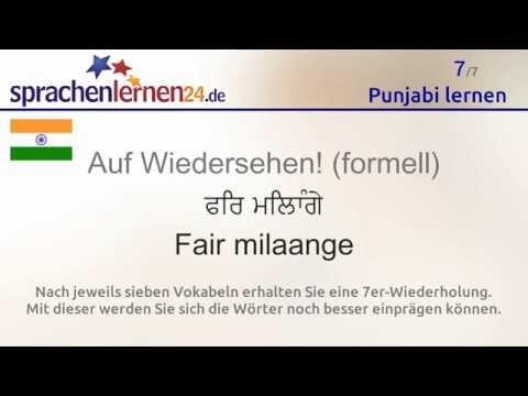 Punjabi lernen (kostenloses Sprachkurs-Video)
