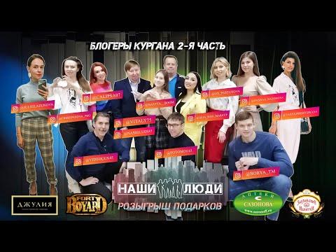 Свадебный организатор/Борис кинезиолог/Мать Всея Мам Чат