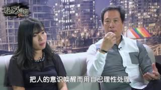 Gambar cover 私家电台 C+Radio - 不思議手记之奪魄冤魂 下