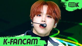 [K-Fancam] 크래비티 형준 직캠 'My Turn' (CRAVITY HYEONGJUN Fancam]) l @MusicBank 210205