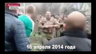 18+ Иловайск  . Батальон Донбасс разбит . Пленных больше сотни  .Часть2-я.