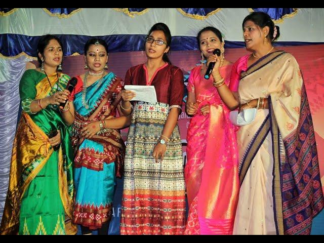 Bande Utkala Janani- Anthem of Odisha