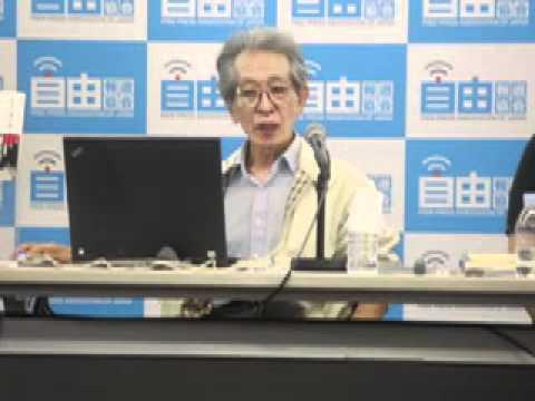 広瀬隆氏・明石昇二郎氏記者会見...