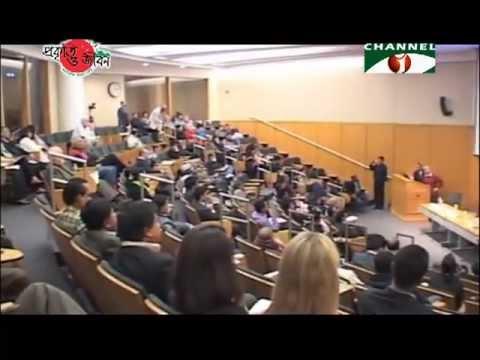 Environment Development Relationship - Bangladesh