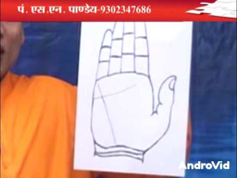 PALMISTRY PART - 139(dont see general person)