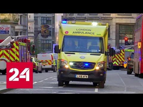 Нападения в Лондоне и Гааге: хроника событий - Россия 24