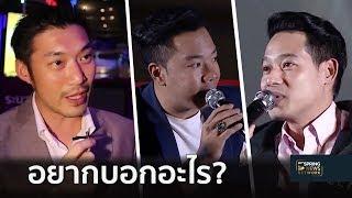 Video สีสันวงเสวนา! คสช.ต้องฟัง #อยากเห็นเมืองไทยดีกว่านี้ | 19 พ.ย.61 | เจาะลึกทั่วไทย download MP3, 3GP, MP4, WEBM, AVI, FLV November 2018