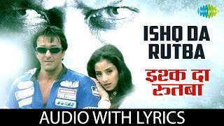 Ishq ka Rutba with lyrics | इश्क का रुतबा के बोल | Sanjay Dutt | Manisha Koirala
