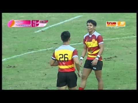 30th CU-TU Traditional Rugby 2016