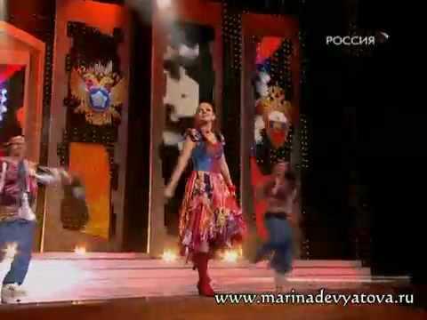 Реченька- речушка- Марина Девятова.из YouTube · С высокой четкостью · Длительность: 3 мин53 с  · Просмотры: более 2.000 · отправлено: 3-6-2010 · кем отправлено: Русская Музыка