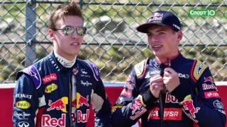 Red Bull и беспредел. Формула 1