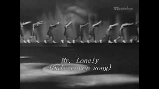 Gambar cover Mr. Lonely(ミスター・ロンリー)/Bobby Vinton  (covered by kiyota)