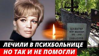 Умерла в 57 лет после выписки из ПСИХБОЛЬНИЦЫ Трагическая судьба актрисы Людмилы Давыдовой