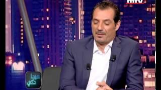 Repeat youtube video Hayda Haki - 26/11/2013 - Dory Chamoun - هيدا حكي - دوري شمعون