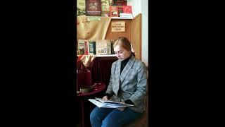 """Е.Харитонова """"Солдатка"""". Читает Анастасия Ковалевич, читатель и друг Песковской СБ"""