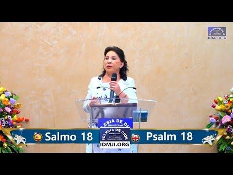 450 - Salmo 18 vr 31 Barcelona España - Hna. María Luisa Piraquive