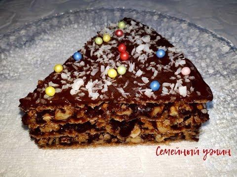 грильяж для торта рецепт пошагово