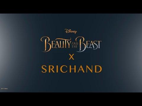 Srichand Limited Edition Beauty and The Beast l ศรีจันทร์ บิวตี้ แอนด์ เดอะบีสต์